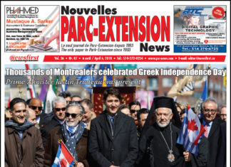 Front Page Image of the Parc Extension News 26-07