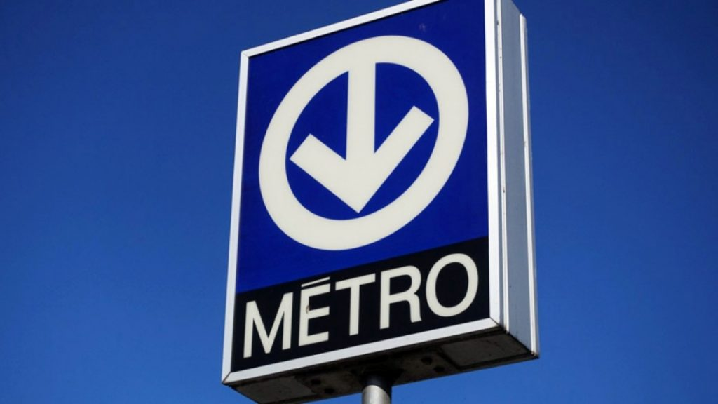 Image showing metro sign outside a Montreal metro station, representing Parc metro in Park Extension.